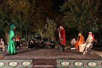 تعزیه حضرت مسلم (ع ) در رویداد شبیهخوانی در پهنه اجرا شد