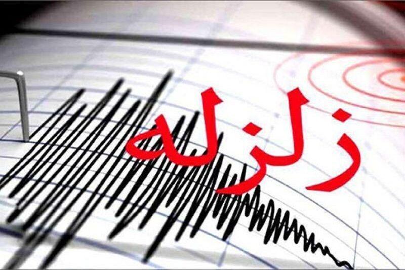 زلزله سلماس را لرزاند