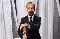 حمایت شورای سینمای اروپا از فیلم جدید اصغر فرهادی
