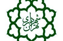 دو نفر دیگر از کاندیداتوری شهرداری تهران انصراف دادند