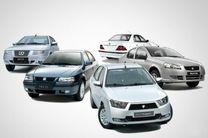 آغاز پیش فروش محصولات ایران خودرو ویژه دهه فجر از امروز/ شرایط پیش فروش اعلام شد