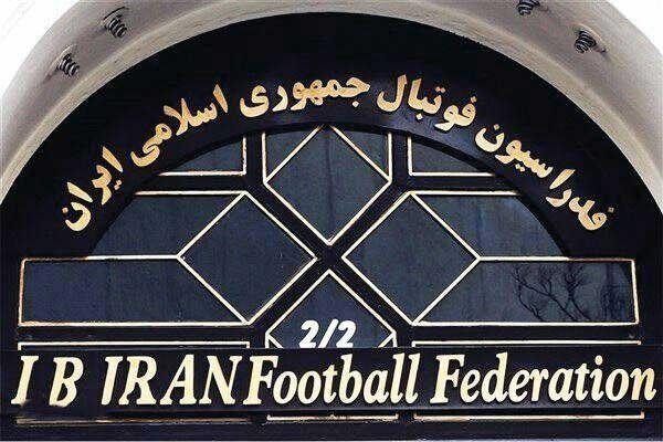 اسدی مقدم رییس جدید کمیته اخلاق فدراسیون فوتبال شد