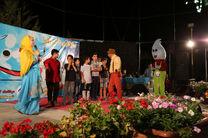 همایش لبخند آب  در دهکده تفریحی چادگان برگزار شد