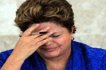دیلما روسف مجبور به ترک صندلی ریاست جمهوری شد