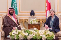 استقبال شاهانه از محمد بن سلمان در لندن