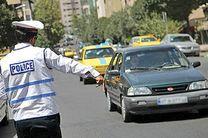 محدودیتهای ترافیکی ۱۲  بهمن در اصفهان اعلام شد