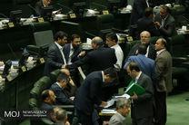 سوال از وزیر اقتصاد درباره هپکو اعلام وصول شد