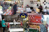بیش از 2000 نفر از افراد تحت حمایت کمیته امداد اصفهان صاحب شغل شدند