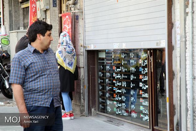 قیمت دلار تک نرخی 20 خرداد 4221 تومان شد