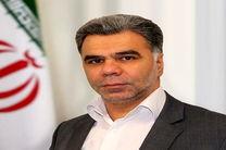 عفو و تخفیف مجازات 251 نفر از محکومان سازمان تعزیرات حکومتی