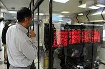 رکود حاکم بر معاملات بورسی همچنان ادامه دارد