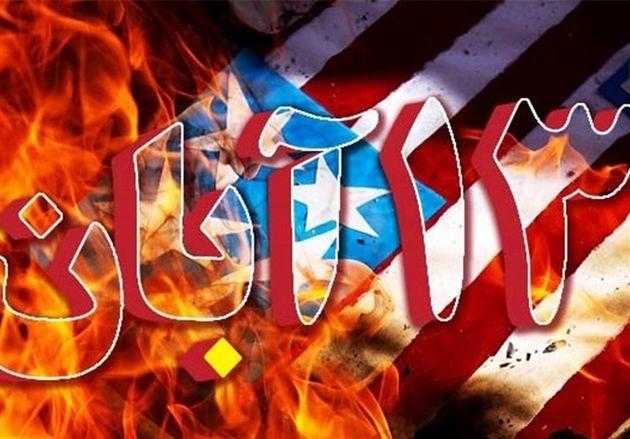 """۱۰۰ همایش """"مرگ بر آمریکا"""" در دانشگاههای استان فارس برگزار میشود"""