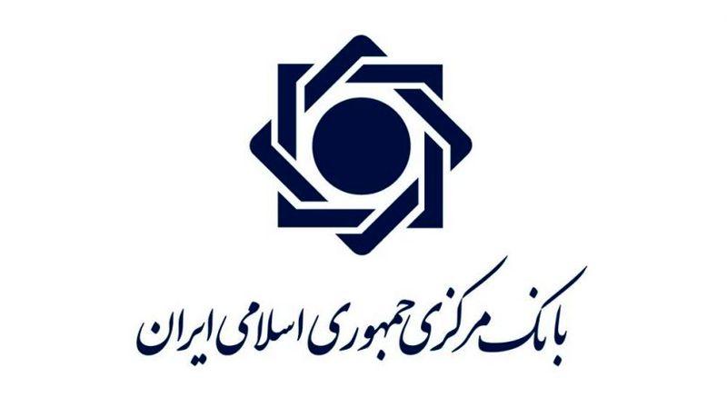 نتیجه حراج اوراق بدهی دولتی ۲۰ خرداد ۹۹ و برگزاری حراج جدید اعلام شد