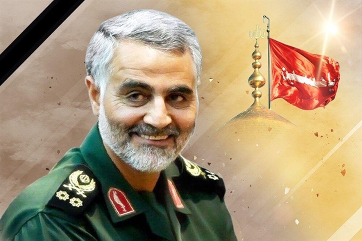"""مسابقه کتابخوانی """"سردار مقاومت و سرباز ولایت"""" در کرمانشاه برگزار میشود"""