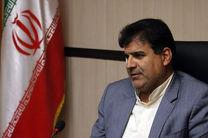 مدیرکل آموزش و پرورش شهر تهران منصوب شد