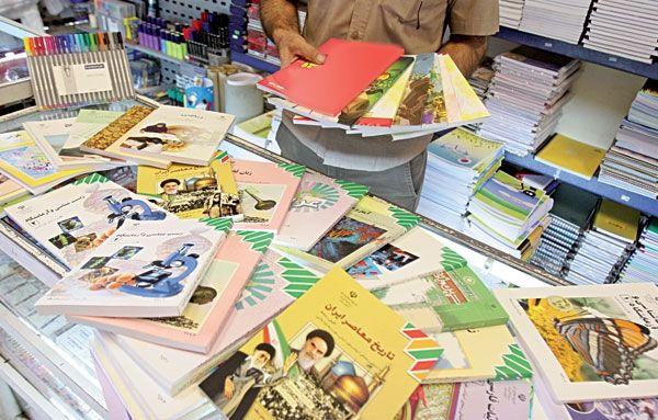شهریورماه؛ 20 هزار دوره کتب درسی توزیع می شود