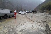بارش باران در هفت استان کشور