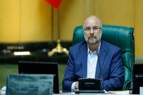 مجلس فردا جلسهای غیررسمی جهت بررسی لایحه بودجه سال ۱۴۰۰ دارد