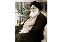 مستندی از زندگی سیاسی  آیت الله خوئی در جشنواره سینماحقیقت