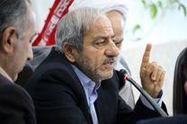 ارائه خدمات ملی در مازندران با زیرساختهای استانی