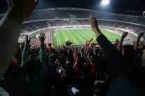 پیش فروش بلیط های استادیوم آزادی امروز عصر آغاز خواهد شد/پخش بازی ایران پرتغال در ورزشگاه آزادی قطعی شد