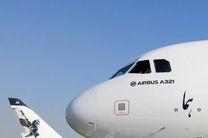سازمان هواپیمایی اعتبار ایرباس ۳۳۰ را تایید کرد