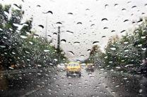 بارش باران شهر اصفهان را فرا می گیرد