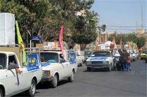 اهدای 65 سری جهیزیه به نوعروسان تحت پوشش کمیته امداد شهرضا