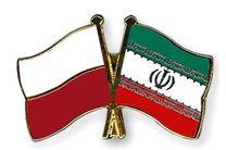 برپایی یک همایش برای سالگرد ورود مهاجران لهستانی به ایران
