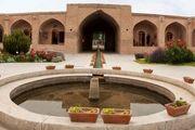 بزرگترین موزه مردم شناسی اقوام ایران در کرج