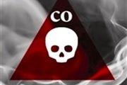 مسمومیت 5 عضو یک خانواده با گاز منوکسید کربن در سمیرم