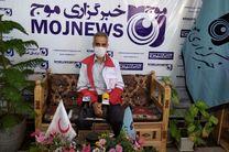 بازدید مدیرعامل جمعیت هلال احمراستان اصفهان از دفتر خبرگزاری موج اصفهان