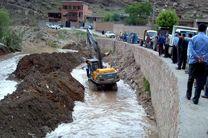 لایروبی و ساماندهی رودخانه های لرستان در حال انجام است