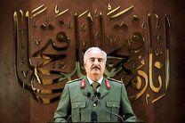ترکیه ژنرال خلیفه حفتر را به ارتکاب جنایات جنگی در لیبی متهم کرد