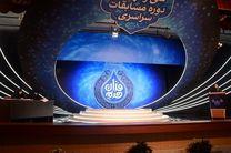 نخستین دوره مسابقات بین المللی قرآن کریم بانوان جهان اسلام