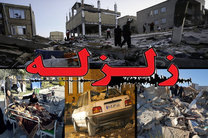 500 خانه در زلزله تخریب شدهاند/ جریان عادی زندگی در مناطق زلزلهزده برقرار است