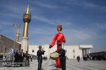 نوروزگاه های شهر تهران