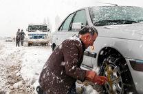 امدادرسانی به متاثران از برف و کولاک در 12 استان