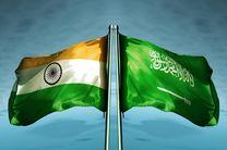 رزمایش نظامی مشترک عربستان و هند