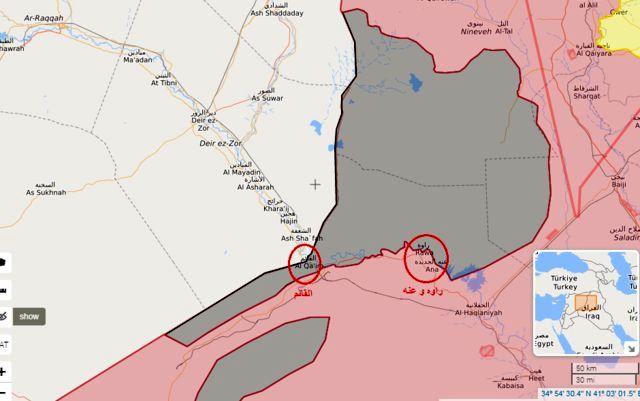 تنها پایگاه مهم گروه تروریستی داعش در عراق آزاد شد