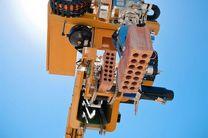رباتی که خانه می سازد