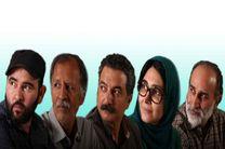 هیات انتخاب بخش فیلم کوتاه جشنواره مقاومت معرفی شد
