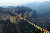 طولانی ترین پل شیشه ای ساخته شد