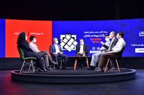 ۲۲ آبان، آخرین مهلت معرفی نیازهای فناورانه به «شرکت بیمه سامان»