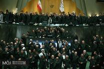 حضور نمایندگان مردم با لباس سپاه در صحن مجلس
