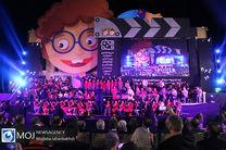 جشنواره فیلم کودک و نوجوان آغاز می شود