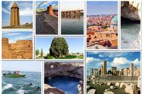 سایه سنگین سیاست بر روی صنعت گردشگری