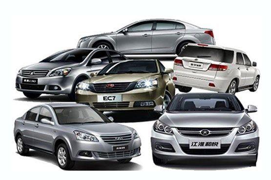 دریافت الحاقیه افزایش سرمایه بیمه بدنه اتومبیل بیمه پارسیان