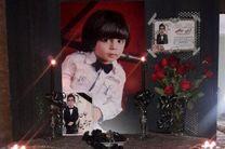 قصور پزشکی آرتین 8 ساله را راهی خانه ابدی کرد/وزارت بهداشت پیگیر پرونده آرتین