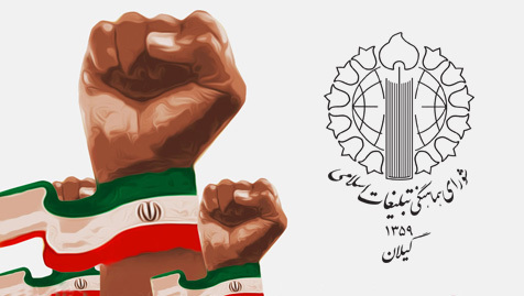 راهپیمایی یومالله سیزدهم آبان، فرصت مغتنمی برای ملت سربلند ایران است
